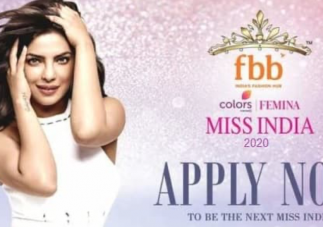 Miss India Eligibility Criteria Online Registration