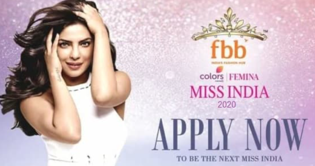 how to apply for Miss India